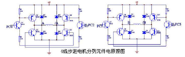 拆了一个软驱,用avr单片机直接控制其步进电机(有图片