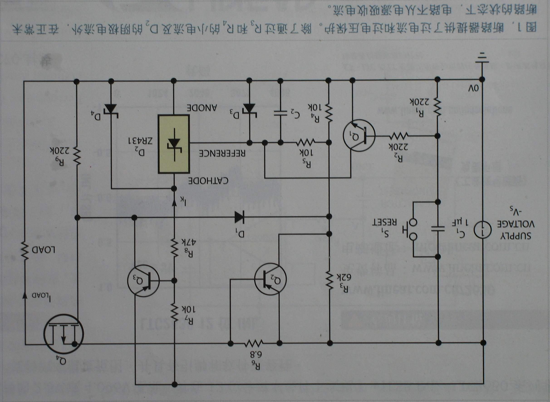 提供过电流和过电压保护的断路器
