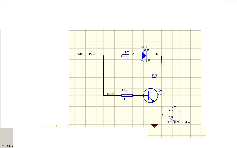 请问下,i/o口不够用,把led指示灯和峰鸣器共用一i/o是否可行?