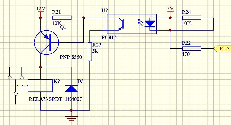 我这个光耦隔离驱动继电器的电路是否正确图片