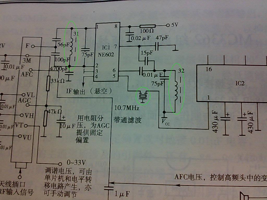 这是个高频头做收音机的电路
