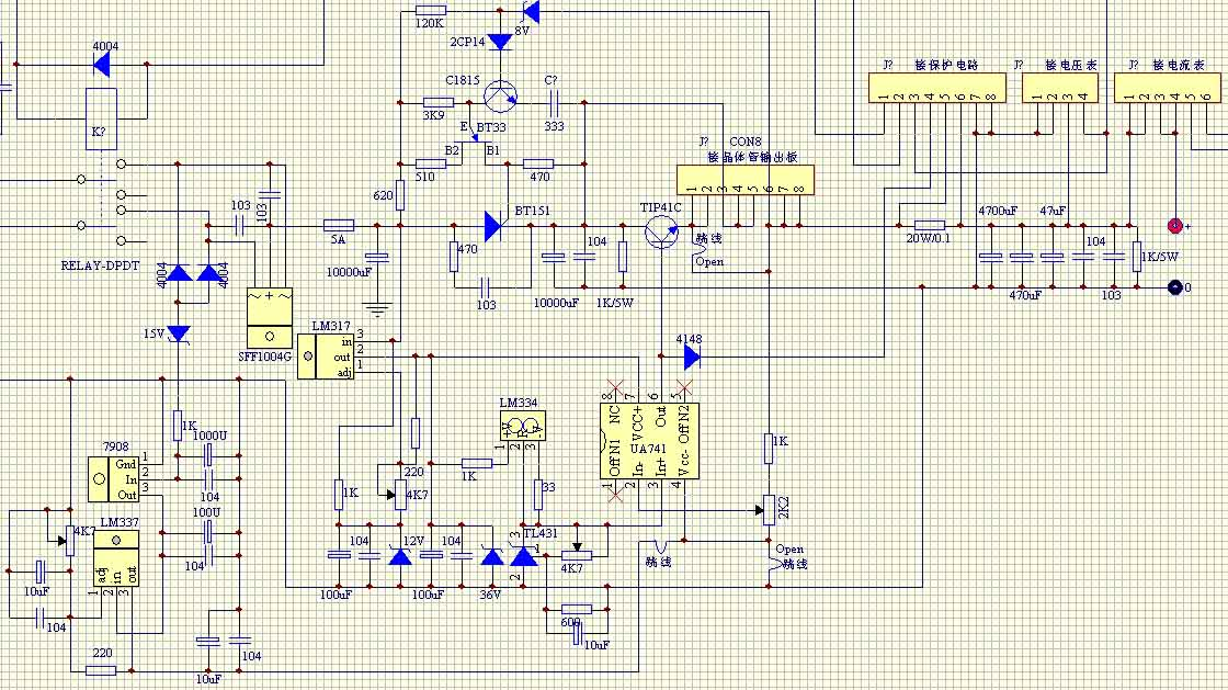 线性直流稳压电源预稳电路图片