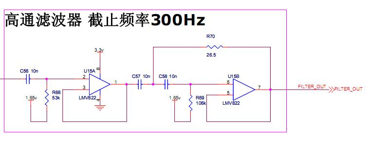 【求助】驻极体mic输出信号用lm386进行电压放大的问题
