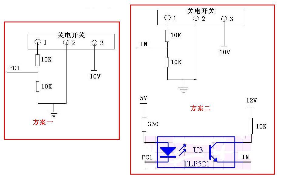 光电开关怎么与单片机连接