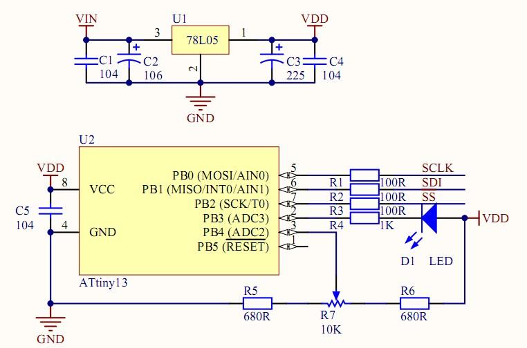 頻模組制作數字音量調節器