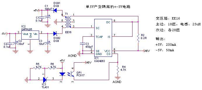 关于用34063做正负升压电路的问题!请前辈指点!
