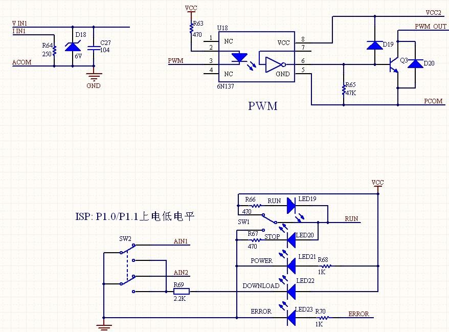 电路 电路图 电子 设计 素材 原理图 878_649