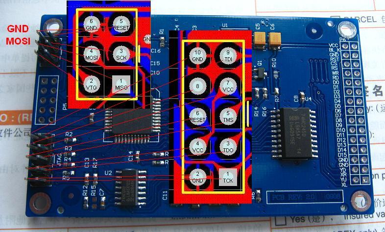 ATmega32L接ILI9325 320 240 TFT 驱动 OV7660摄像头,放图放资料 第2页图片