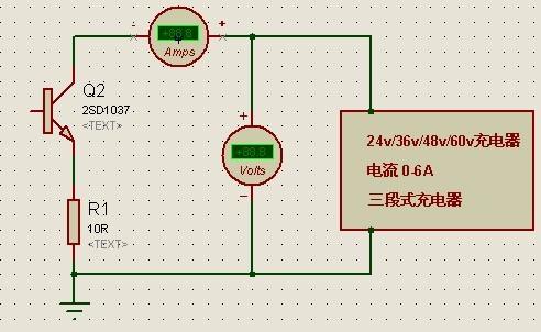 设计一个电子负载 去测试电动车充电器的各个参数