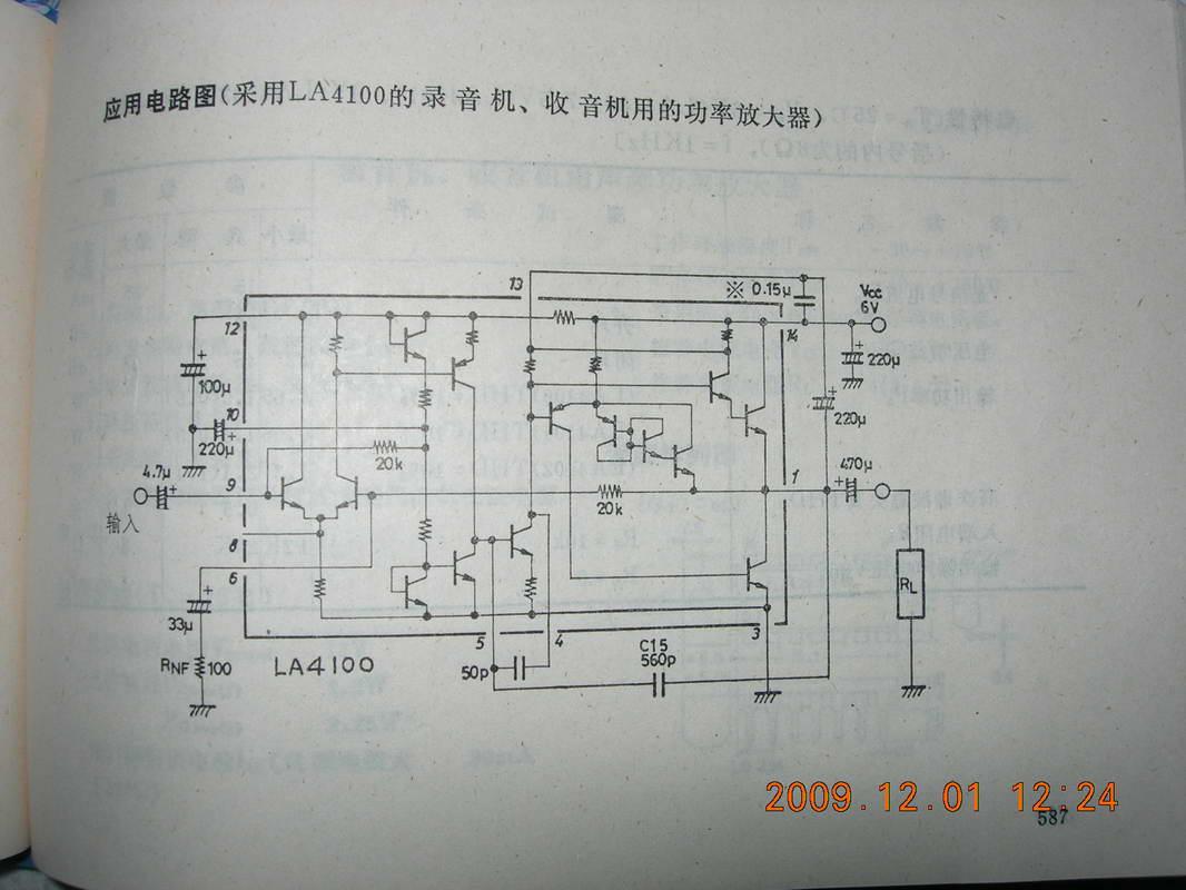 求助la4102应用电路图