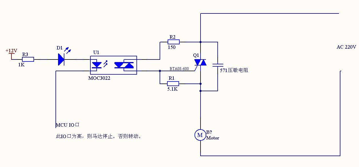 下面有个三极管(实际电路中为uln2803)
