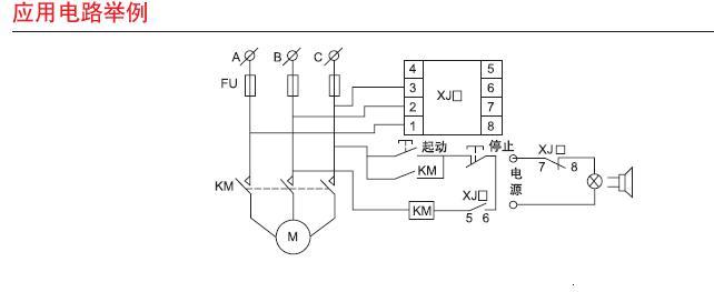 (原文件名:相序保护继电器接线.jpg)