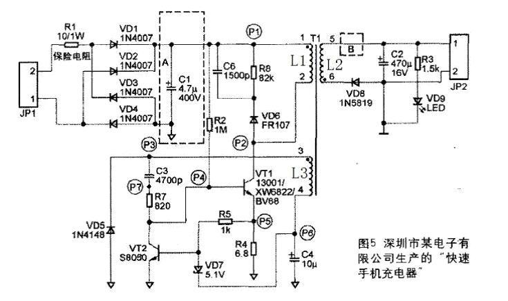 我觉得, r2,r7分别相当于p4的上拉电阻和下拉电阻,p4点电压=311*820