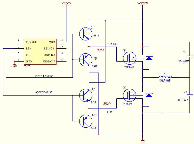 帮我检查这个图腾柱电路:它输出的电压范围标注在图纸中(画错了,2