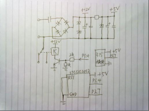 菜鸟做的无线开关(pt2262遥控器