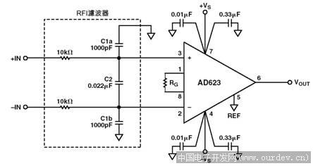 ad623做的放大电路受对讲机干扰太严重,望各位高手指点!