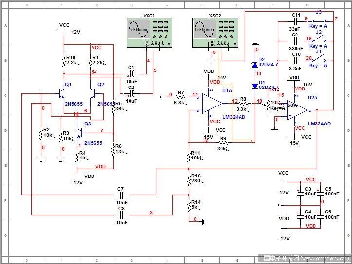 正弦波函数发生器