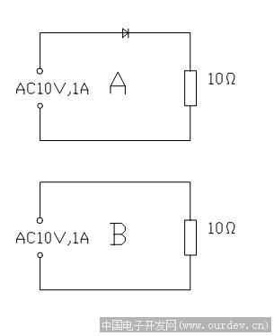 交流电路串入二极管后的功率