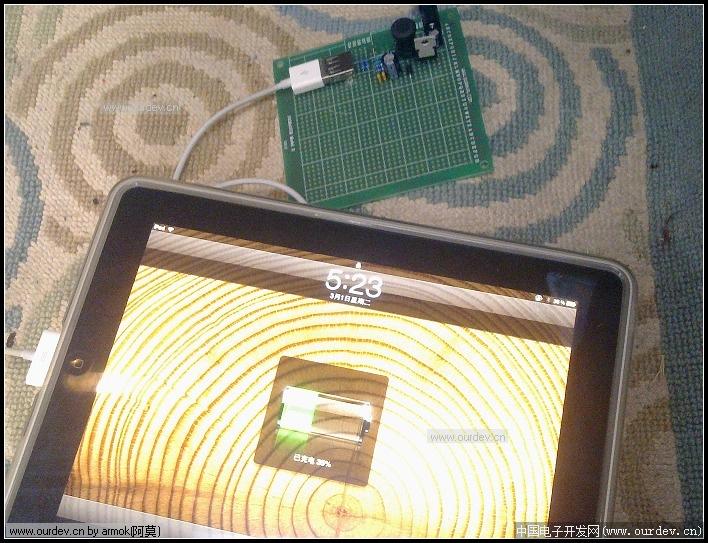 贡献: ipad的usb充电器diy接线图(同时也适合ipod,iphone) (禁止转载)