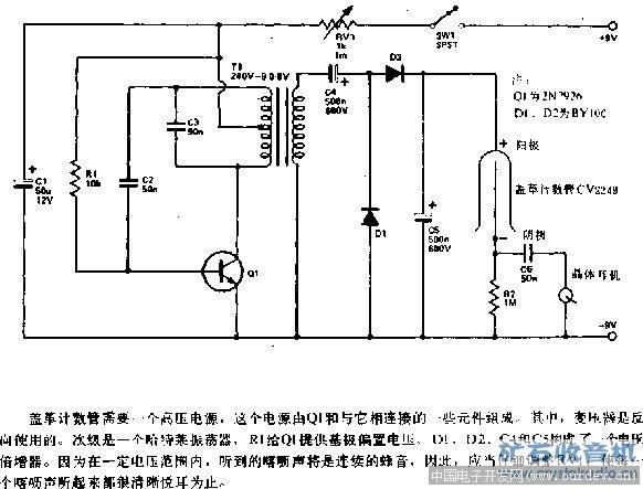 电路 电路图 电子 原理图 582_443