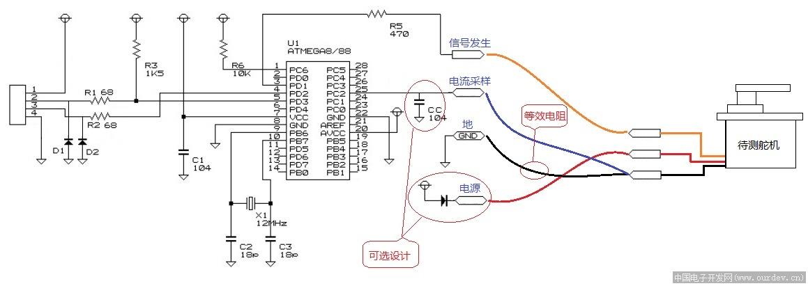 原创技术贴:舵机测试仪的设计与制作