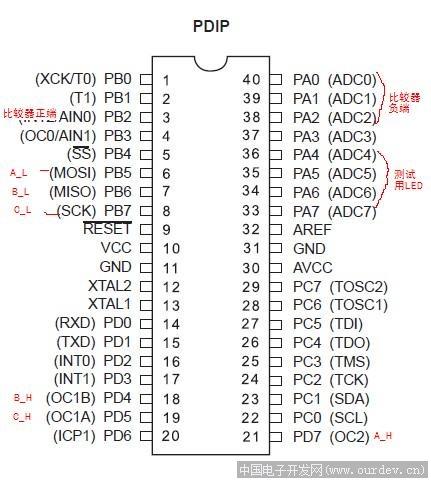 atmega16接线图,用的现成的最小系统版