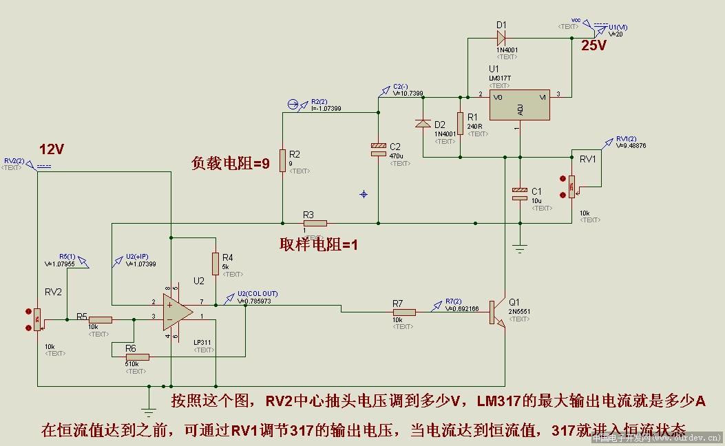 lm311作电压比较器的电路
