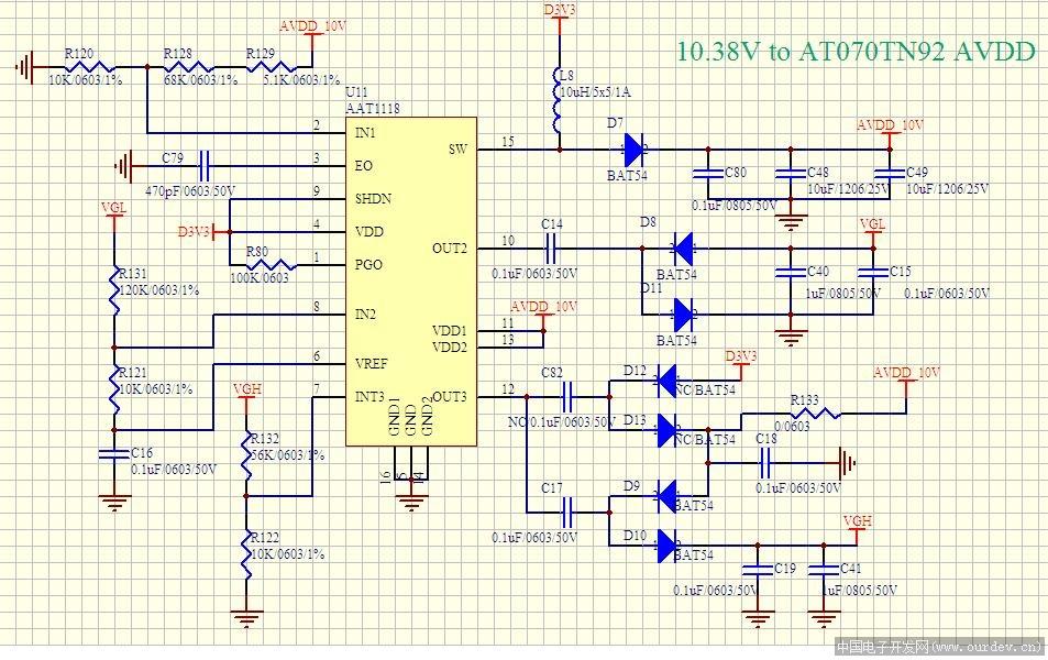 """Megawin MPC82G516AP + RAIO RA8875 + EDT 7""""TFT LCM - amoBBS"""