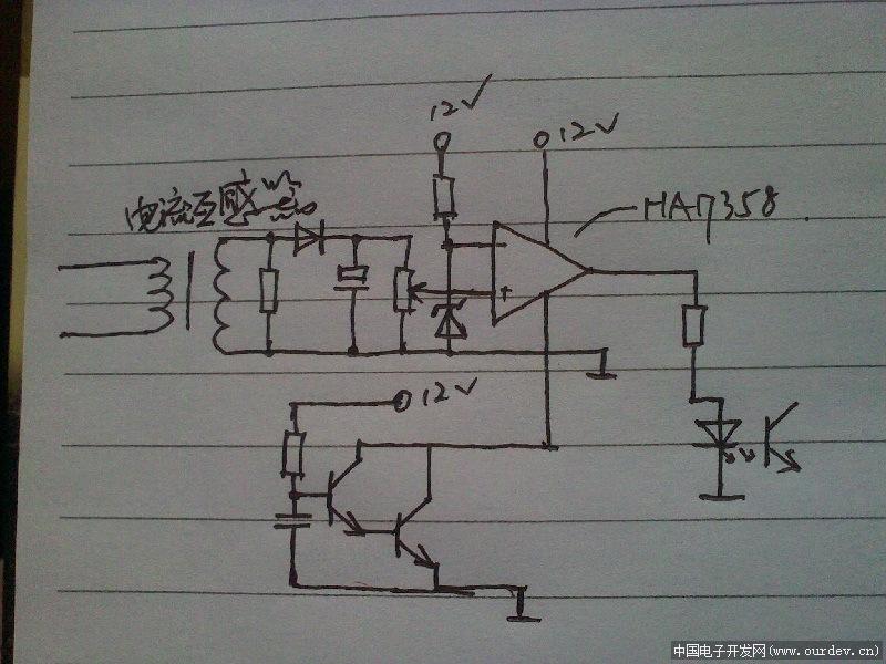 大功率软启动内部结构图
