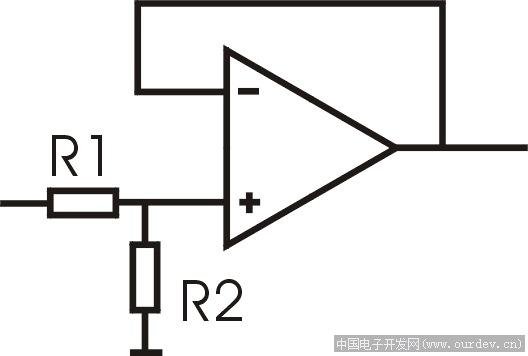 电压跟随器问题