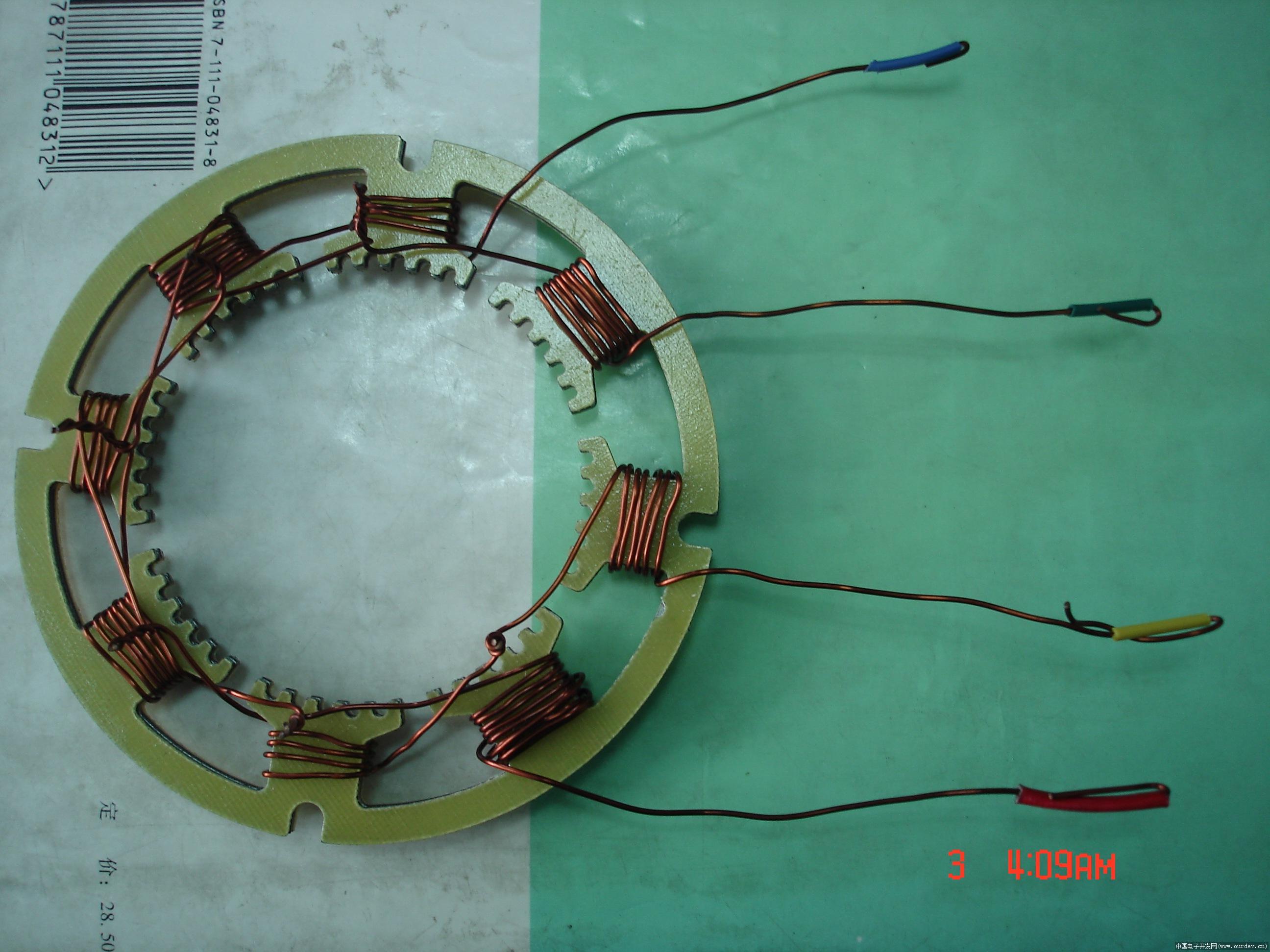 混合式步进电机的绕组接线图