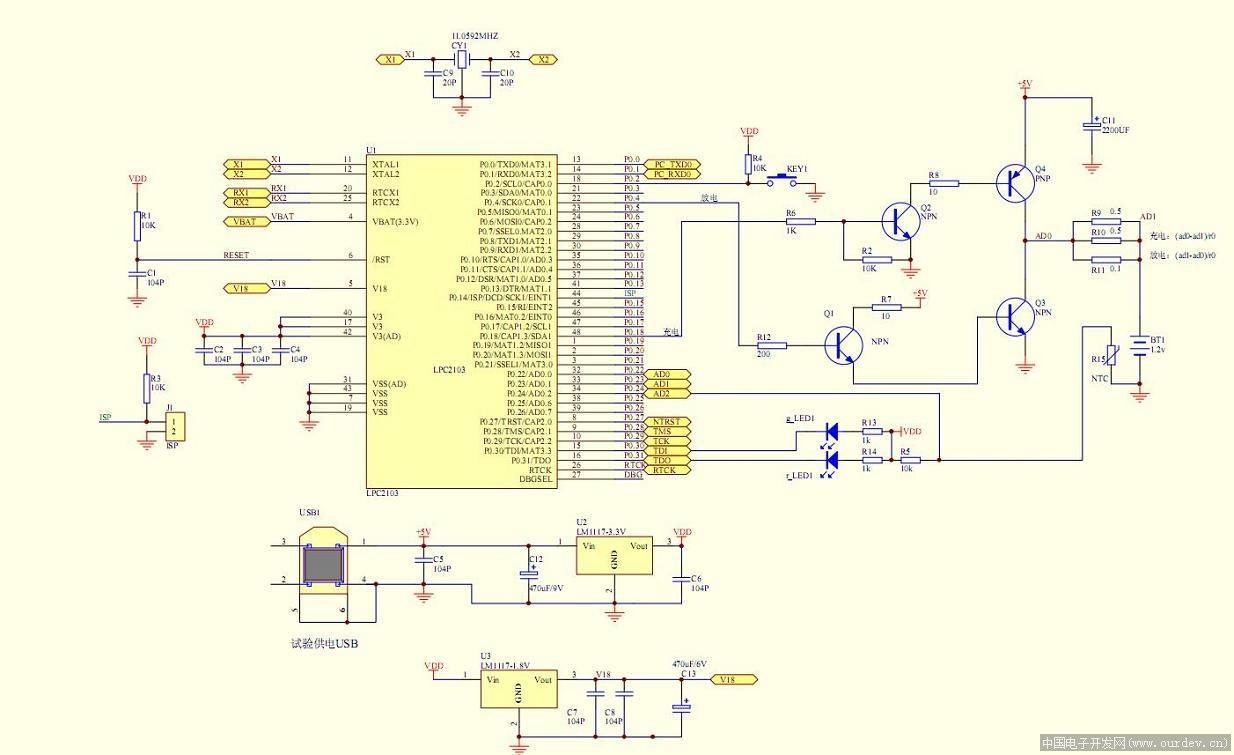 (原文件名:充电器的电路图.jpg)