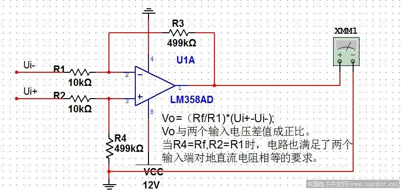 简单的减法器原理电路懂的后