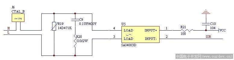 单片机固态继电器实物接线图