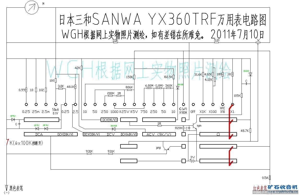 (原文件名:yx360trf电路图.jpg)