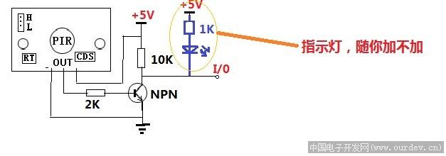 接个npn三极管再