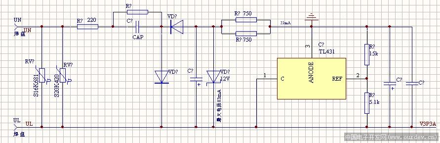之后电路有了更改:(考虑到火线作为采样电压的参考点