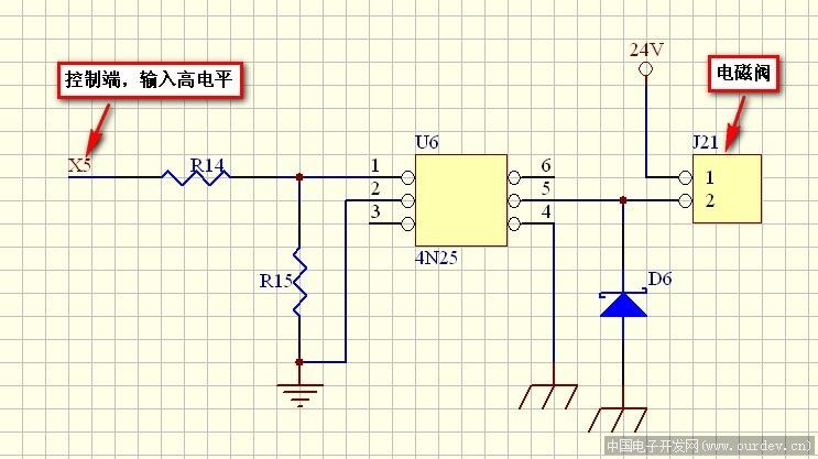 4n25控制电磁阀电路
