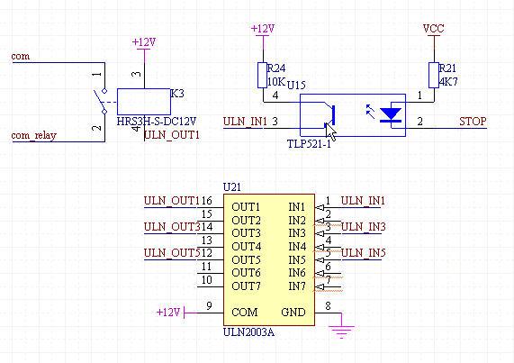 急问用uln2003驱动继电器的问题