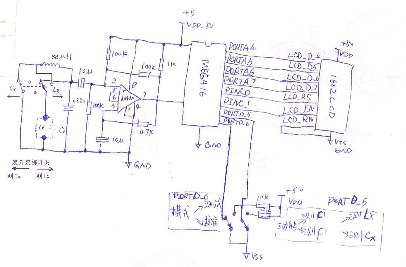 接地电阻测试仪接线