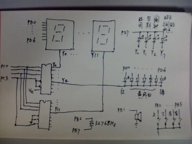 电蒸锅   电路图_ta7240 ap 功放电路 电路图 华强电子网 自己制作的wifi图片