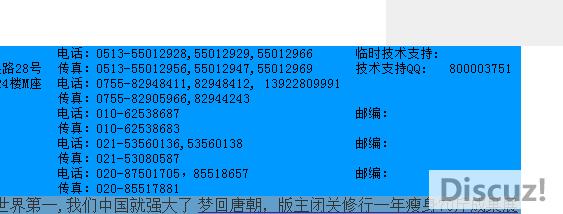 QQ截图20140324223903.png