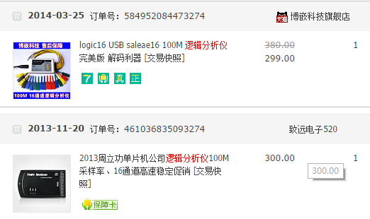 QQ截图20141015160002.png