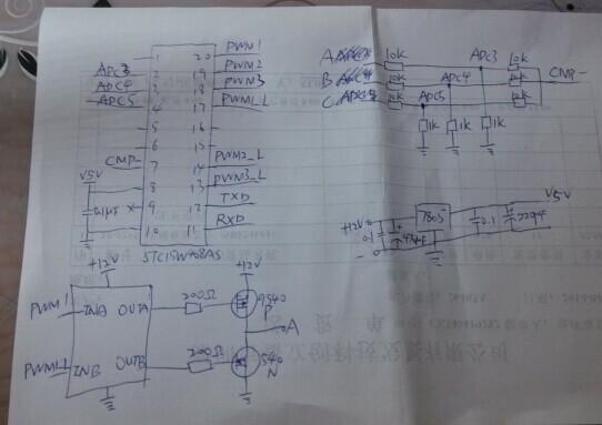 BLDC原理图.jpg
