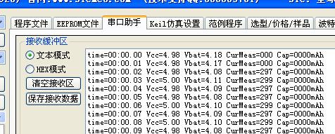 QQ截图20160606093310.jpg