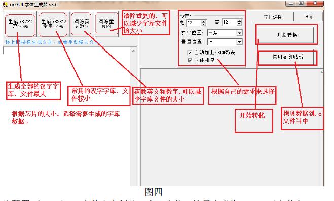 电路 电路图 电子 原理图 659_398