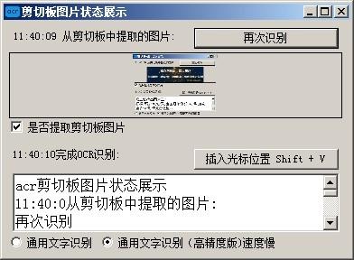 Snipaste_2018-12-03_11-40-15.jpg