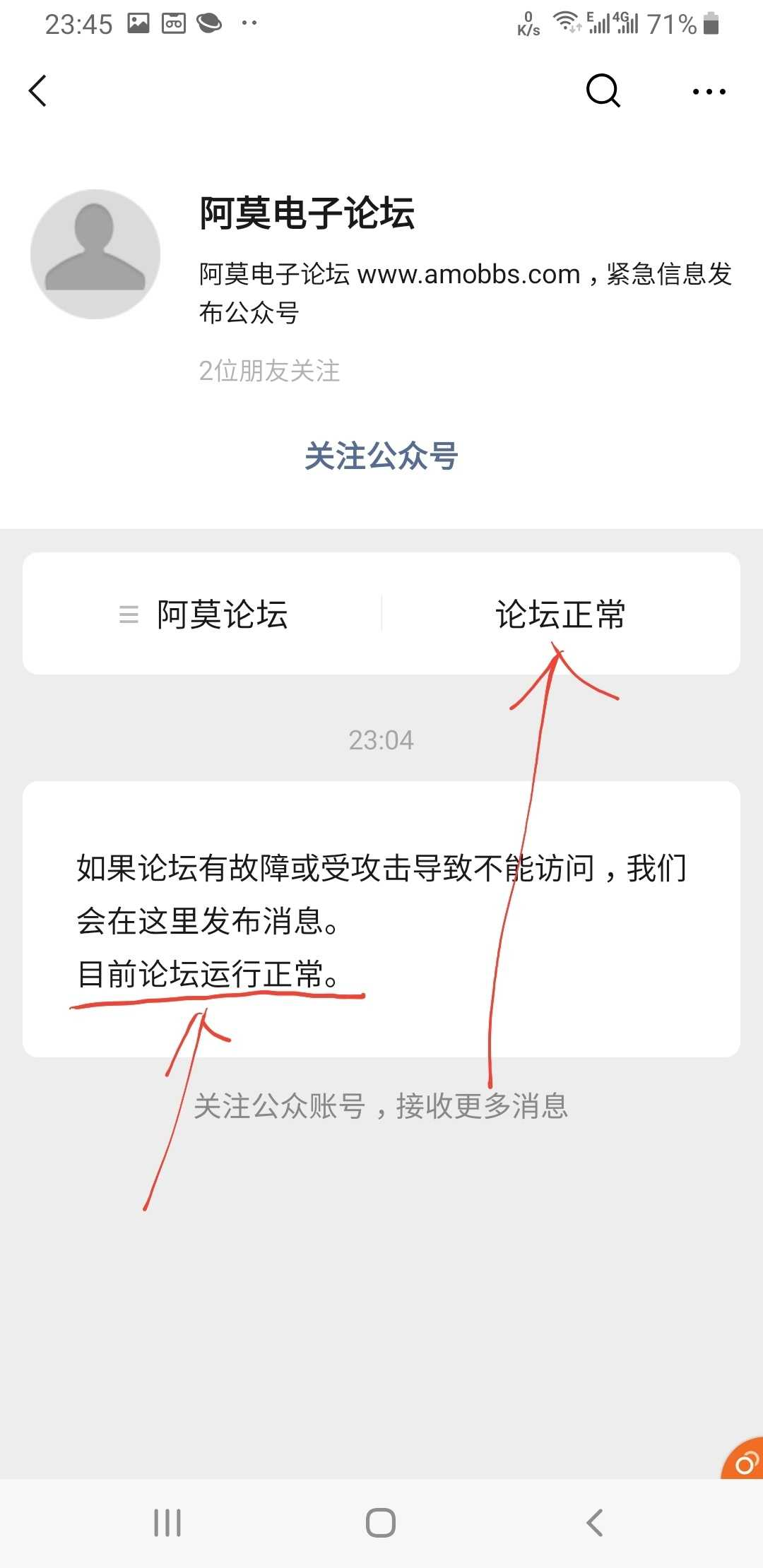 Screenshot_20190905-234543_WeChat.jpg