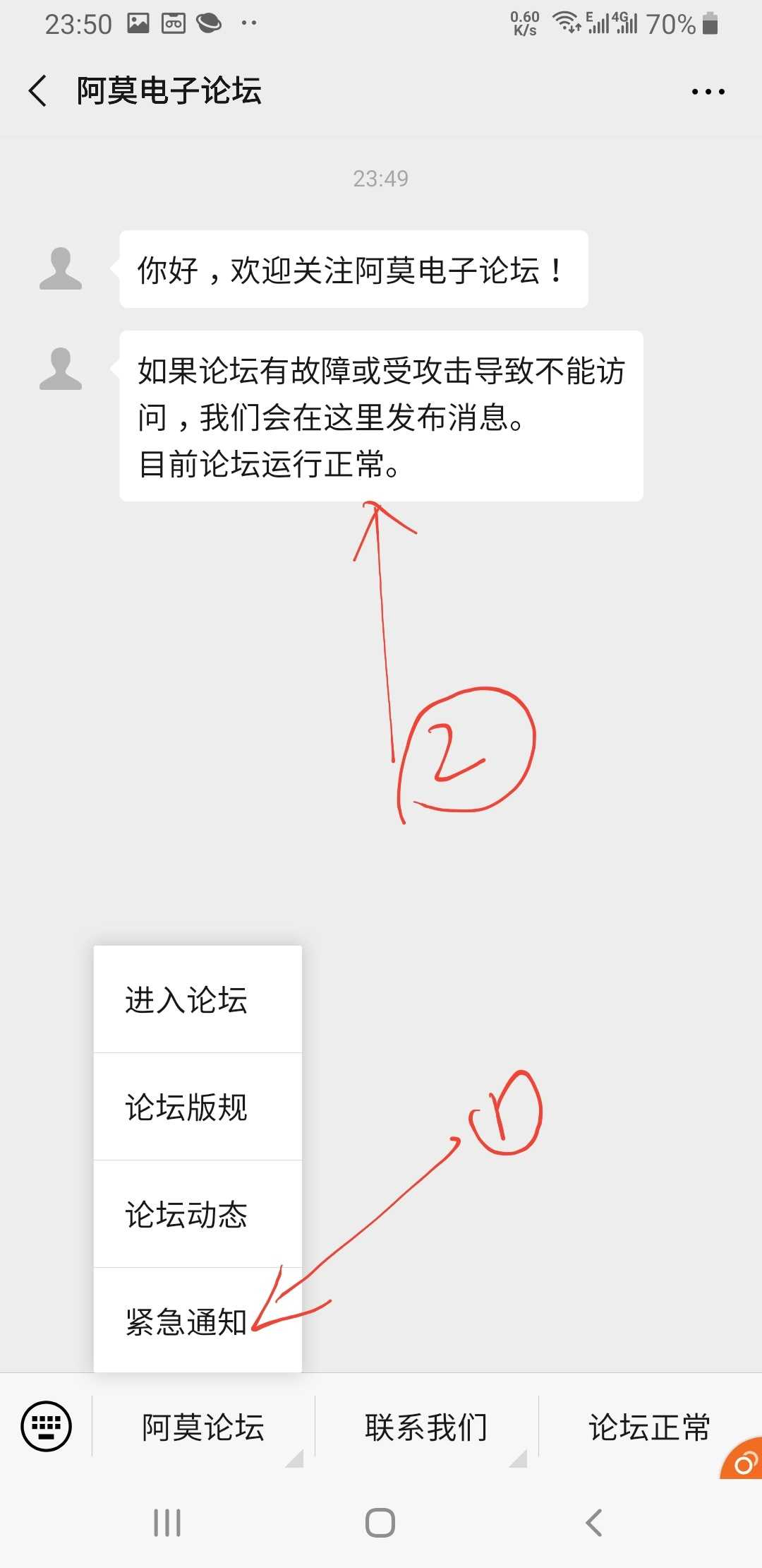 Screenshot_20190905-235036_WeChat.jpg