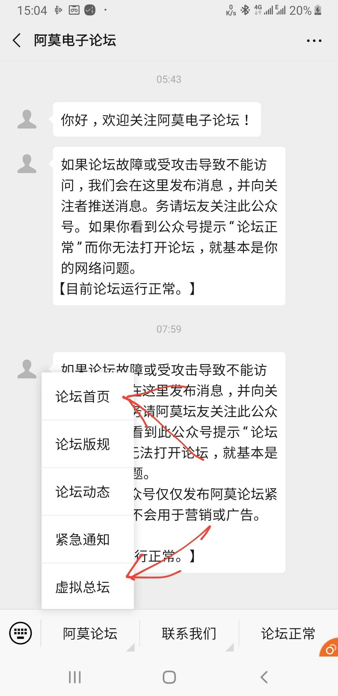 Screenshot_20190906-150426_WeChat.jpg